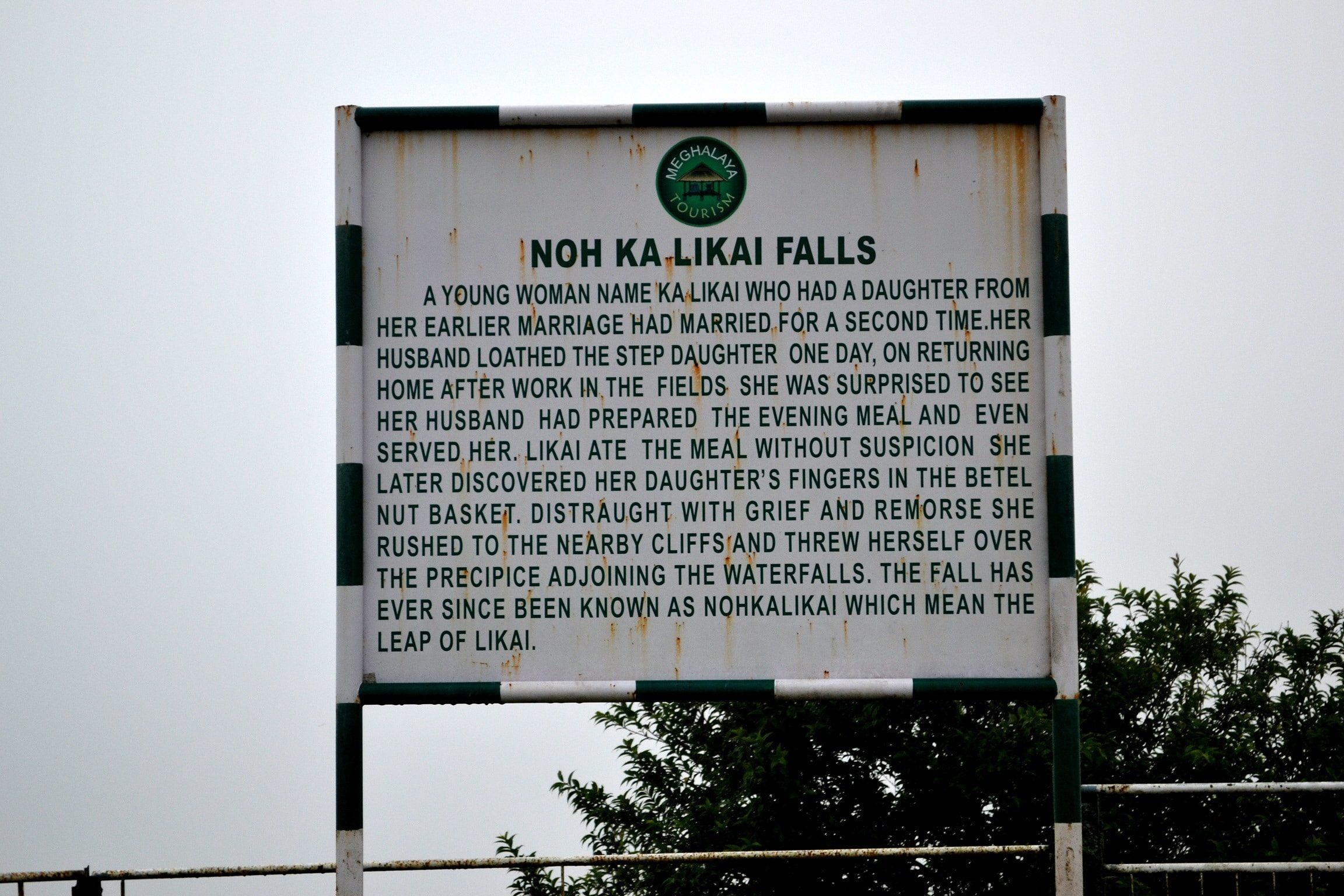 Meghalaya Noh Ka Likai Falls