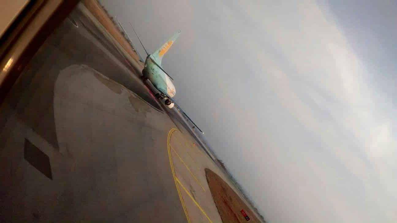 JetAirway