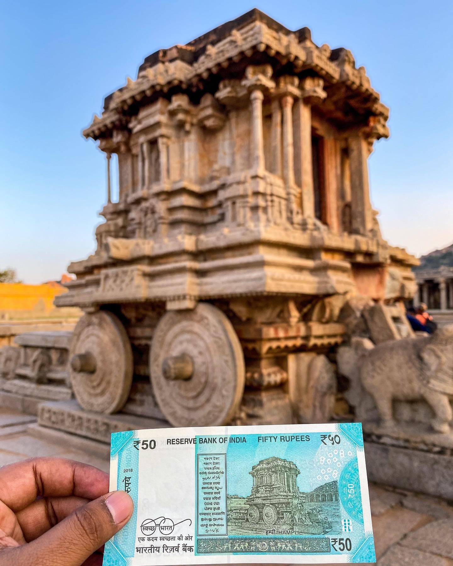 Indian 50 rs note hampi