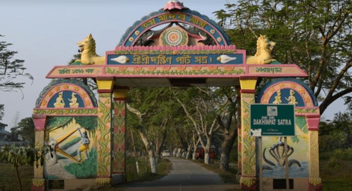 dakhinpat-satra-entry-gate