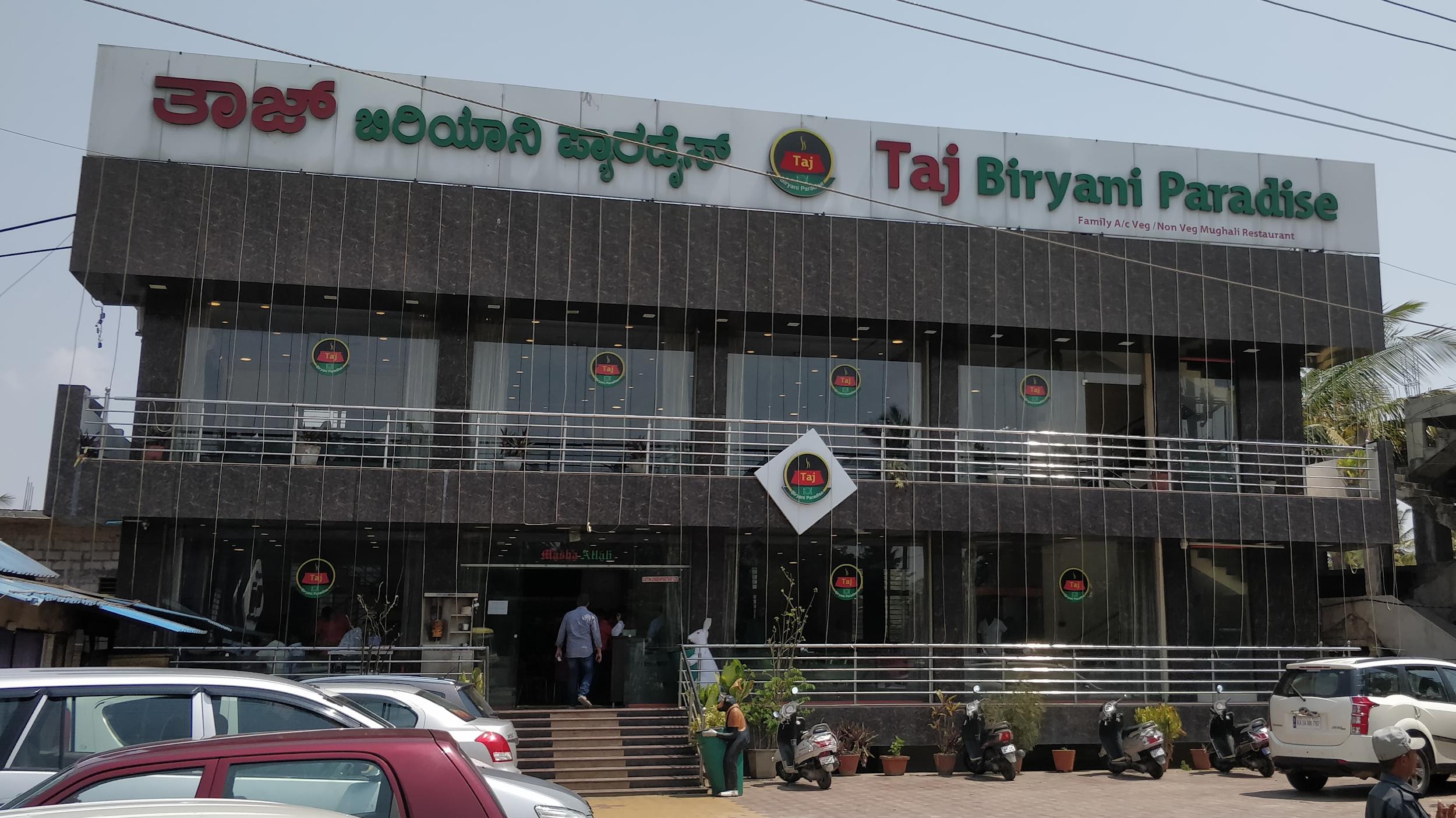 Taj Briyani Paradise Ramanagra