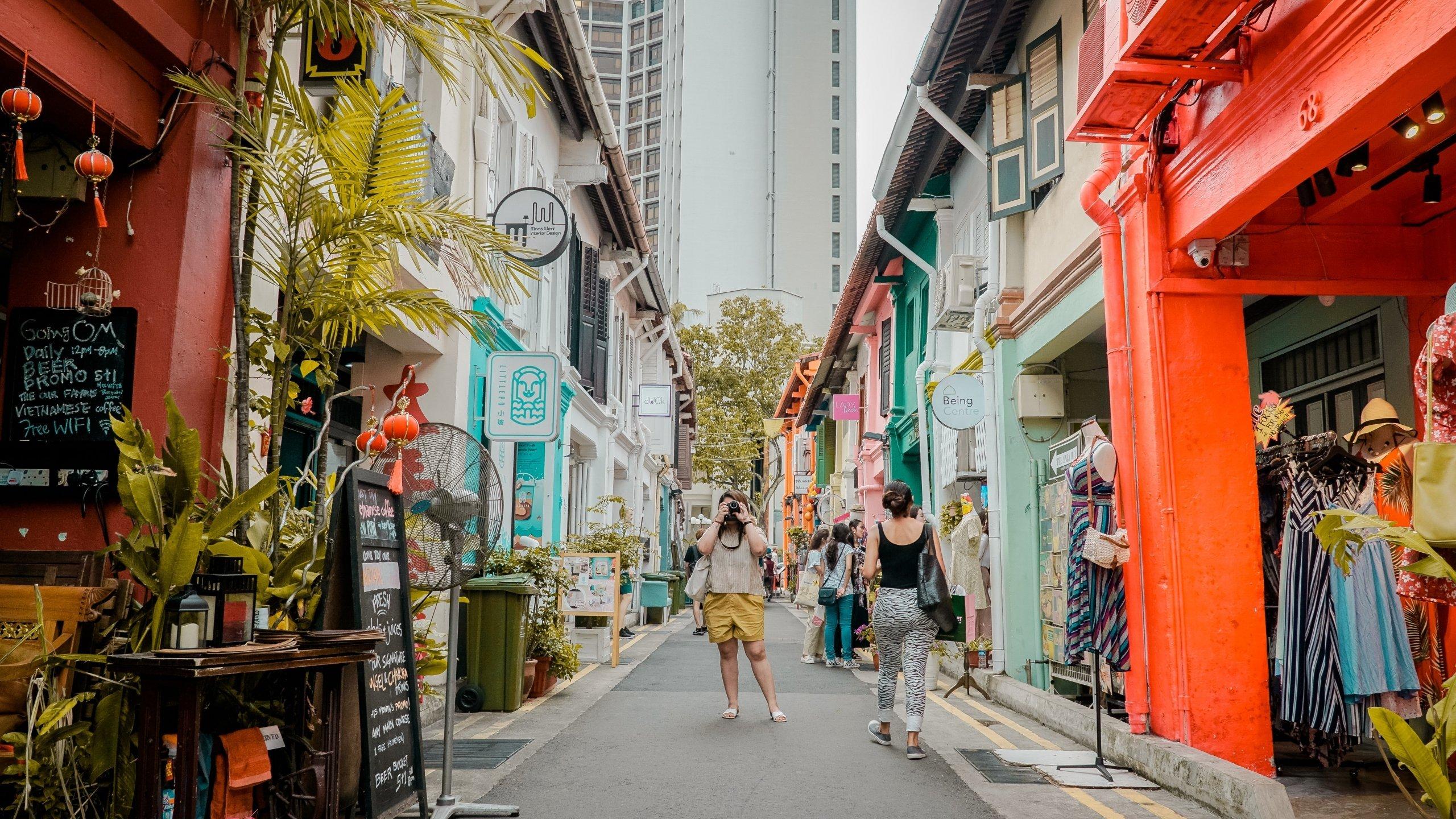 HajiLane Singapore