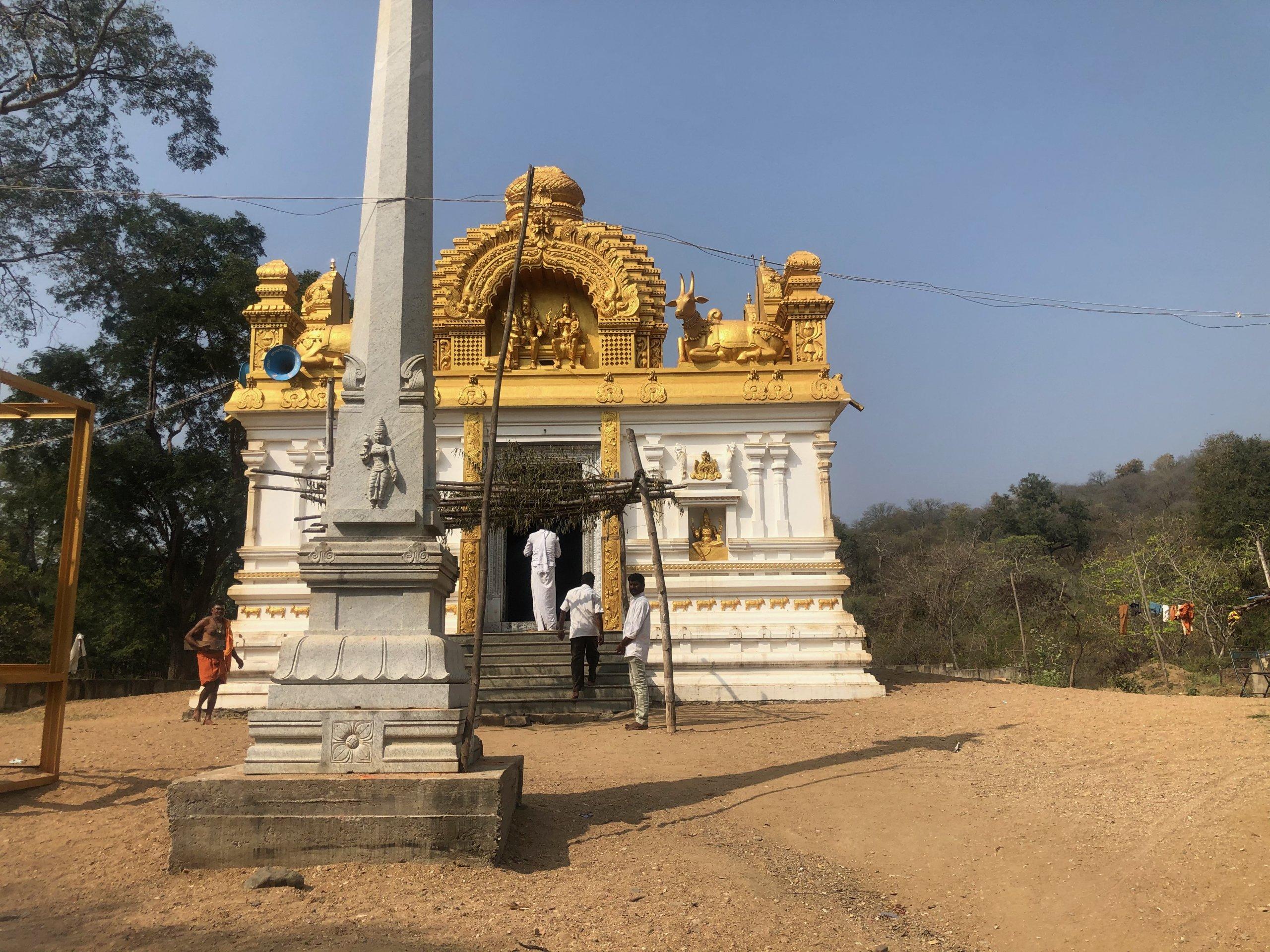Dabbaguli Basaveshwara Swamy Temple